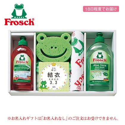 フロッシュ 洗剤キッチンギフトC(お名入れ) 写真入りメッセージカード(有料)込