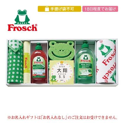 フロッシュ 洗剤キッチンギフトD(お名入れ) 写真入りメッセージカード(有料)込