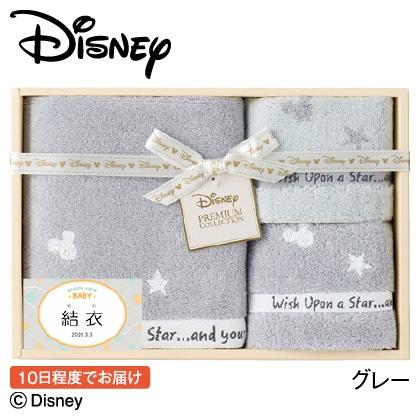ディズニー 星に願いをフェイス・タオルハンカチセットA(お名入れ) グレー  写真入りメッセージカード(有料)込