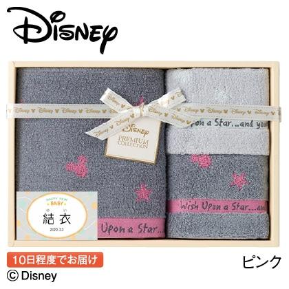 ディズニー 星に願いをフェイス・タオルハンカチセットA(お名入れ) ピンク  写真入りメッセージカード(有料)込