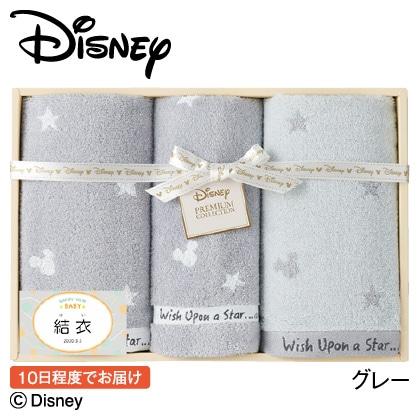 ディズニー 星に願いをフェイス・タオルハンカチセットB(お名入れ) グレー  写真入りメッセージカード(有料)込