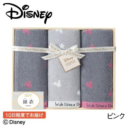 ディズニー 星に願いをフェイスタオル3枚セット(お名入れ) ピンク