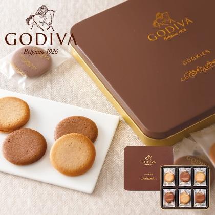 ゴディバ クッキーアソートメント18枚入