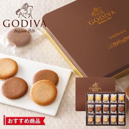 ゴディバ クッキーアソートメント55枚入  写真入りメッセージカード(有料)込
