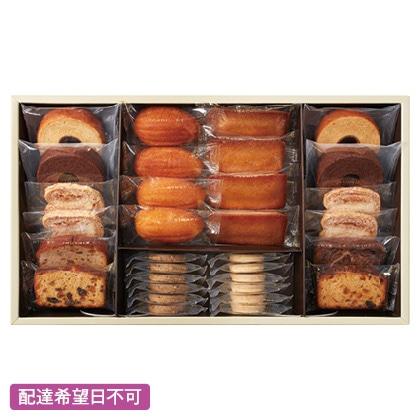 パティスリーキハチ 焼菓子ギフトB  写真入りメッセージカード(有料)込
