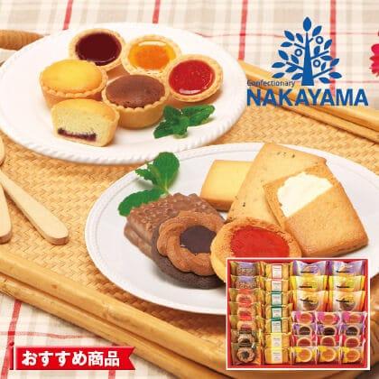 中山製菓 ガトーセックB  写真入りメッセージカード(有料)込