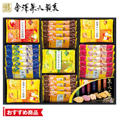 金澤兼六製菓 兼六の華A  写真入りメッセージカード(有料)込