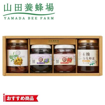 山田養蜂場 朝食堪能ギフトセット