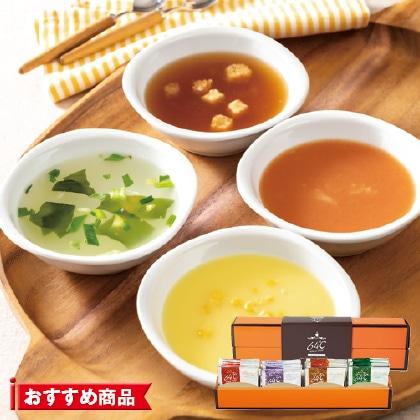 64℃ スープギフトB  写真入りメッセージカード(有料)込