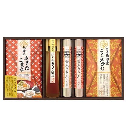 麺米御膳〜めんまいごぜん〜A  写真入りメッセージカード(有料)込