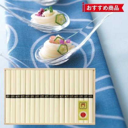 三輪素麺(鳥居帯)B  写真入りメッセージカード(有料)込