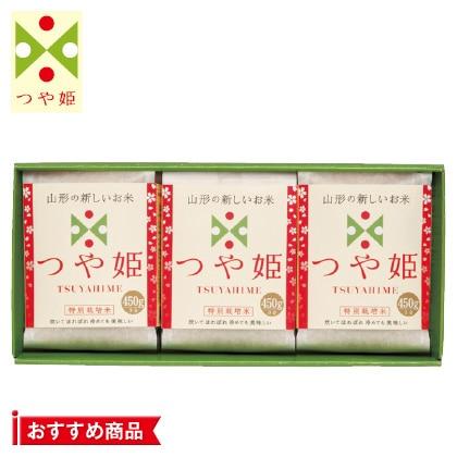 特別栽培米 山形県産つや姫A 写真入りメッセージカード(有料)込