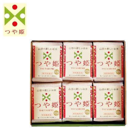 特別栽培米 山形県産つや姫B  写真入りメッセージカード(有料)込
