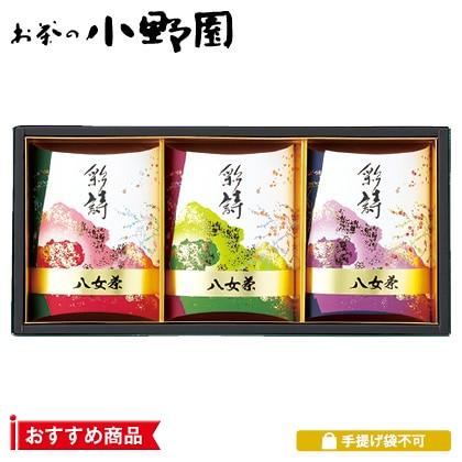 お茶の小野園 八女 煎茶詰合せ  写真入りメッセージカード(有料)込