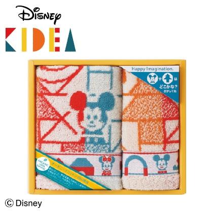 ディズニー キディアフェイス・ウォッシュタオルセット  写真入りメッセージカード(有料)込