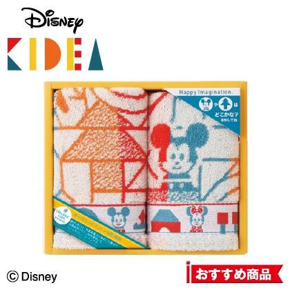 ディズニー キディアフェイスタオル2枚セット