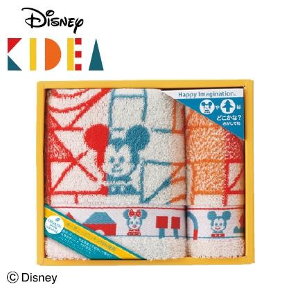 ディズニー キディアバス・フェイスタオルセット  写真入りメッセージカード(有料)込