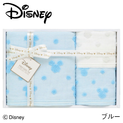 ディズニー ガーゼタオルセットA  ブルー   写真入りメッセージカード(有料)込