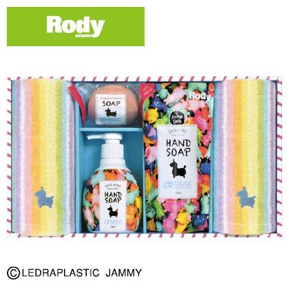 ロディ ハンドソープ&タオルセットB  写真入りメッセージカード(有料)込