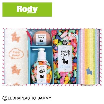 ロディ ハンドソープ&タオルセットC  写真入りメッセージカード(有料)込