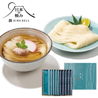 日本の極み 名古屋よしだ麺乾麺セットC