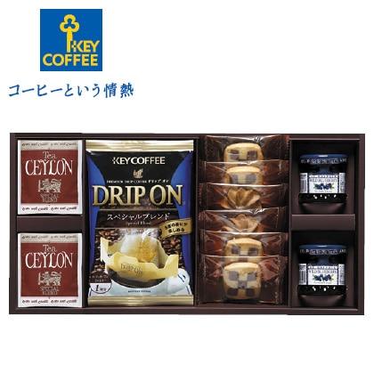 キーコーヒー ドリップコーヒー&クッキー&紅茶アソートギフトA