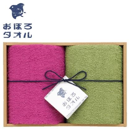 おぼろ日本の伝統色伝統色浴用タオル2枚セット