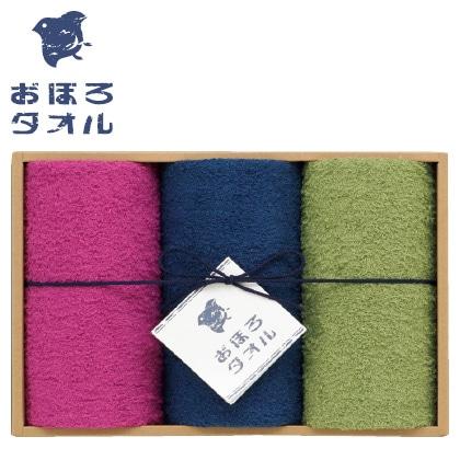 おぼろ日本の伝統色伝統色浴用タオル3枚セット