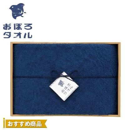 おぼろ日本の伝統色伝統色バスタオル