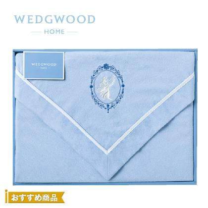 ウェッジウッド 寝具 綿毛布A