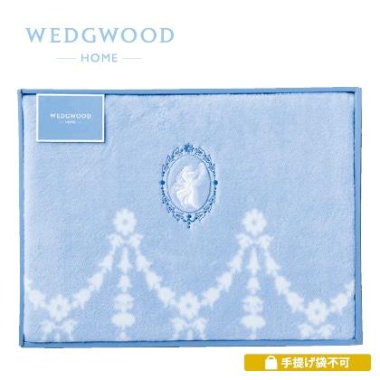 ウェッジウッド 寝具 綿毛布(毛羽部分)C