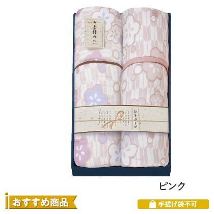 寝具素材の匠 肌掛け布団&敷パッド ピンク