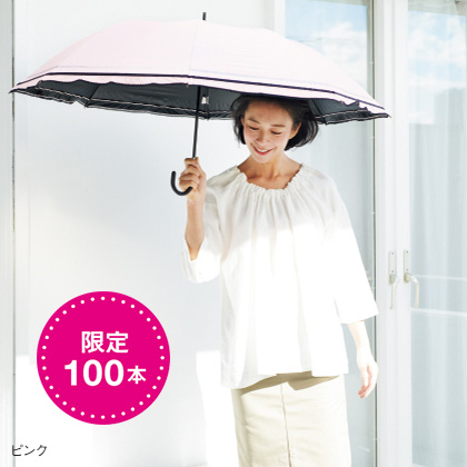晴雨兼用ショートワイド傘 ピンク