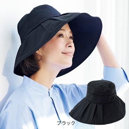 遮光つば広カサブランカ帽子 ブラック