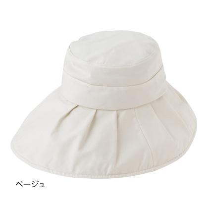 遮光つば広カサブランカ帽子 ベージュ