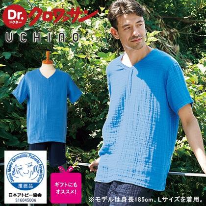 クレープガーゼ メンズTシャツ ブルー L