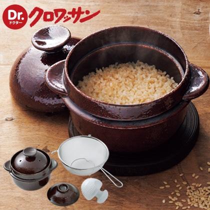 レンジで玄米炊飯セット