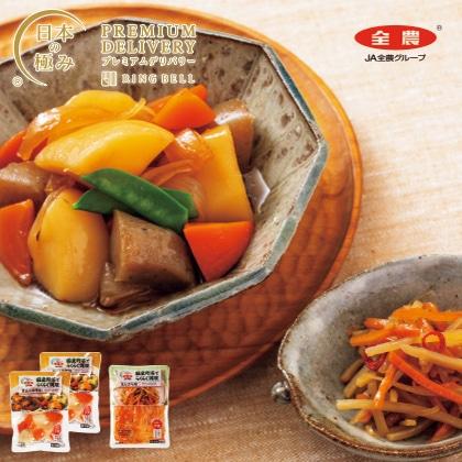 【プレミアムデリバリー】らくらく簡単調理カット野菜