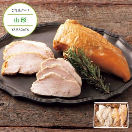 [スモークハウスファイン] スモークチキンと鶏ハムセット