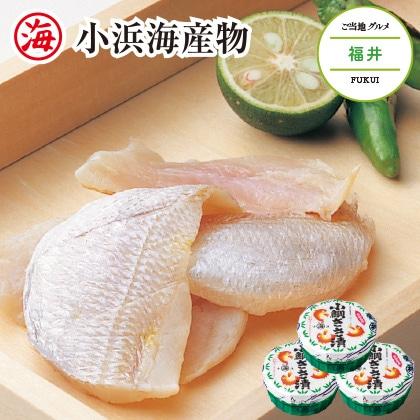 [小浜海産物] 小鯛ささ漬