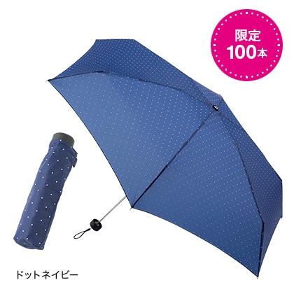 マイクロ折りたたみ傘 ドットネイビー