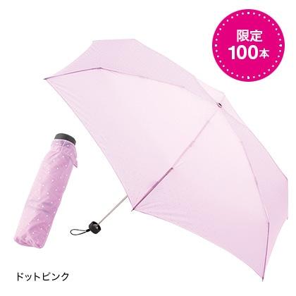 マイクロ折りたたみ傘 ドットピンク