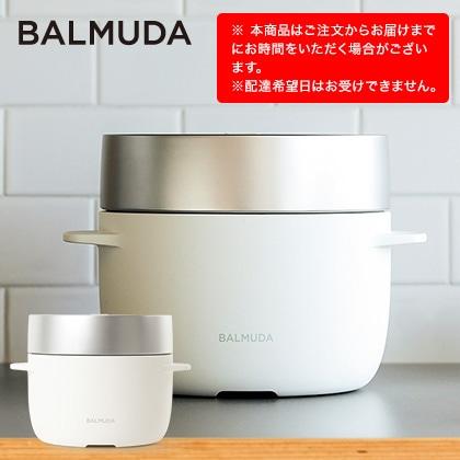 [バルミューダ]BALMUDA THE Gohan炊飯器 ホワイト