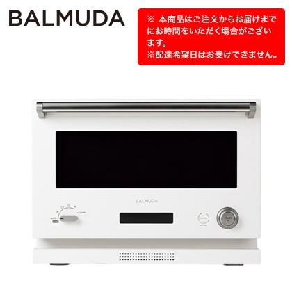 [バルミューダ]BALMUDA The Rangeオーブンレンジ ホワイト