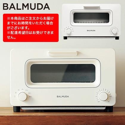 [バルミューダ]BALMUDA The Toaster トースターホワイト