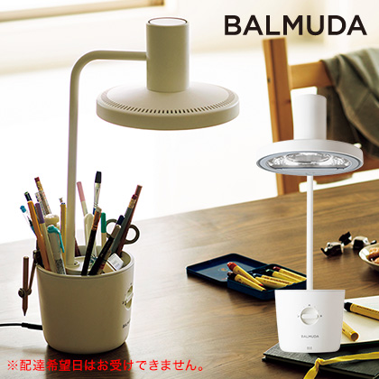 [バルミューダ]BALMUDA The Light ホワイト