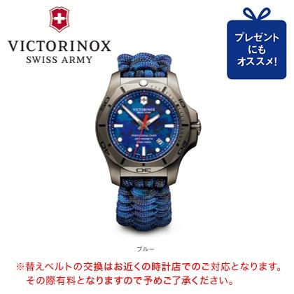 【ビクトリノックス スイス アーミー】イノックス プロフェッショナルダイバー タイタニウム ブルー