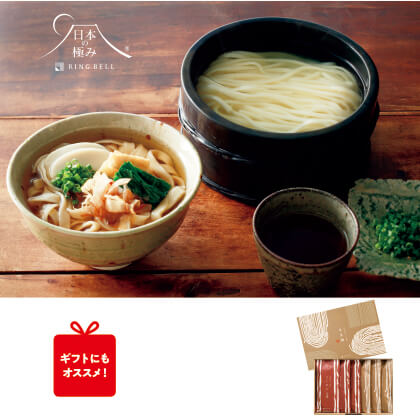 [日本の極み]よしだ麺半生麺