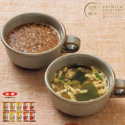 [プレミアムデリバリー]国産野菜を食べるスープ