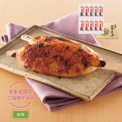 [ふるや]元祖五平餅